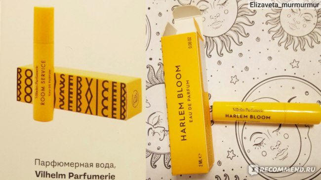 box.goldapple.ru - Сайт GOLD APPLE фото