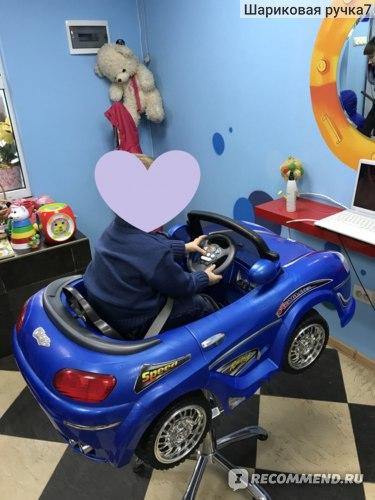 Детская парикмахерская Дисней, Новочеркасск фото