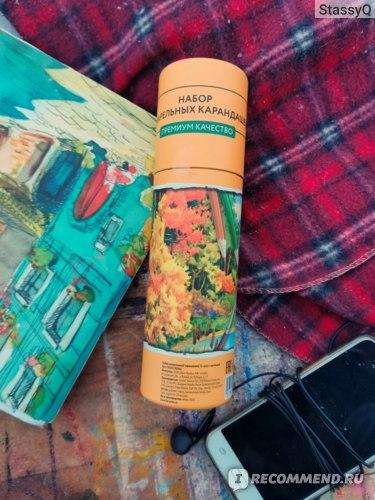Набор акварельных карандашей Fix Price 36 штук фото