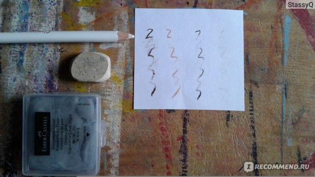 Результат теста №2: ластик начинает размазывать материал