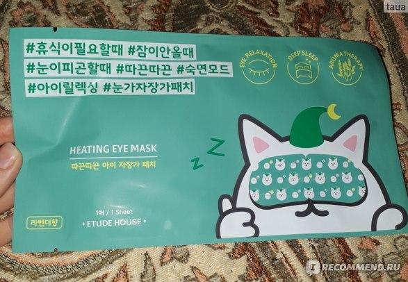 Маска для глаз ETUDE HOUSE Heating Eye Mask фото