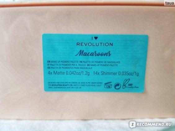 Палетка теней для век Makeup Revolution I Heart Revolution Macaroons Chocolate Palette