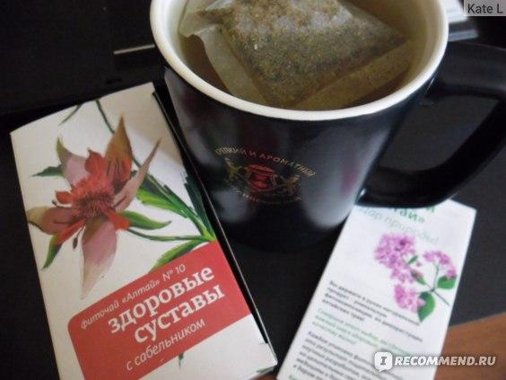 Изображение - Чай здоровые суставы 2bjRZGrZM2koIE6AyIA