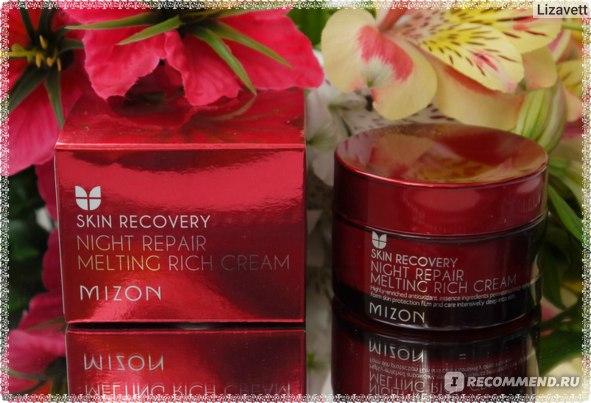 Крем для лица Mizon Night Repair Melting Rich Cream фото