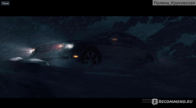 ну точно реклама автомобиля!)))