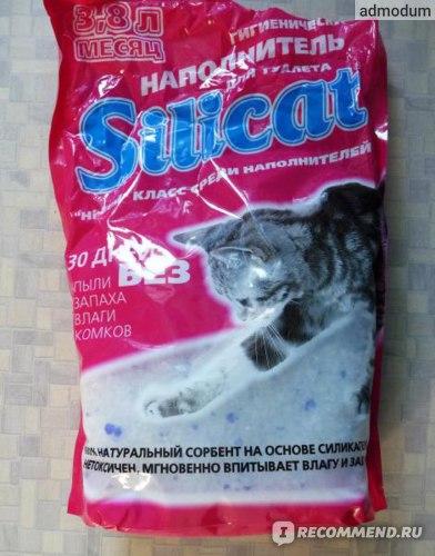 Наполнитель для кошачьего туалета  Silicat фото
