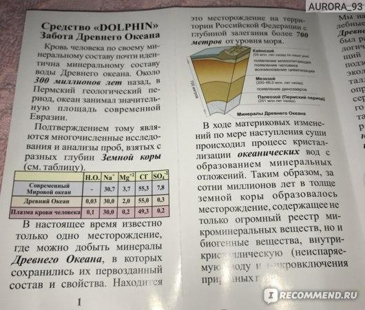 полезная информация (1)
