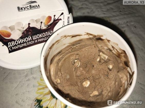 проверяем, есть ли орешки и маршмэллоу)))