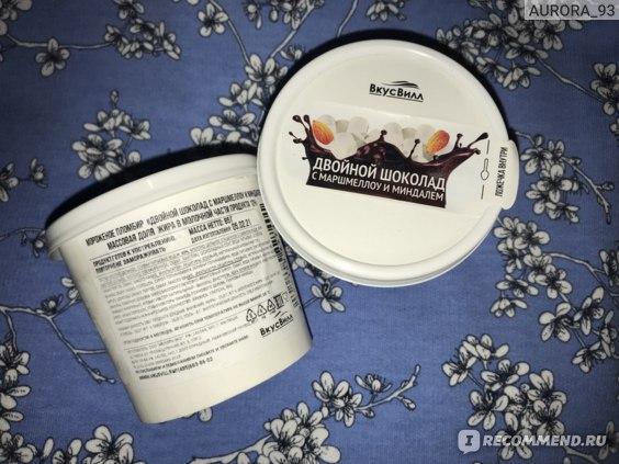 Мороженое ВкусВилл «Двойной шоколад с маршмэллоу и миндалём»