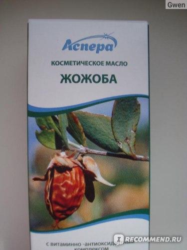 Масло косметическое Аспера Жожоба фото
