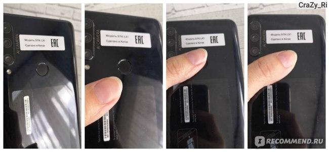 Смартфон Honor 9X Premium фото