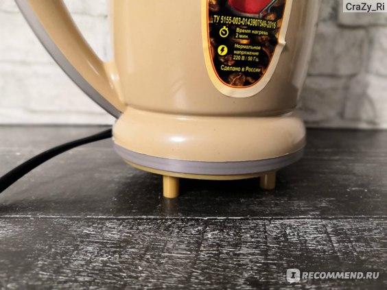 "Электрический чайник ""Комфорт"" дорожный 700 мл фото"