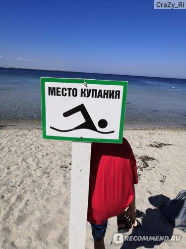 Крым, поселок Межводное фото