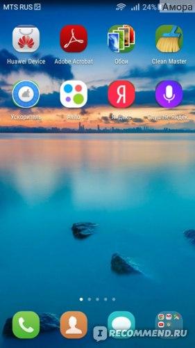 """Иконки браузера """"Яндекс"""" и голосового помощника на моем телефоне"""