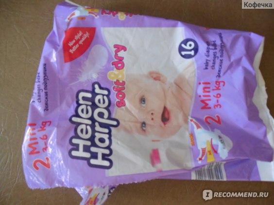 Подгузники Helen Harper Soft&Dry фото
