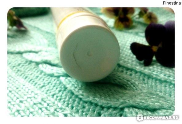 Крем для рук Marta  с экстрактом ромашки  фото