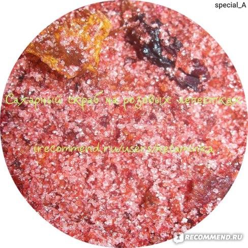 Сладкий скраб для тела VitaMine на розовых лепестках фото