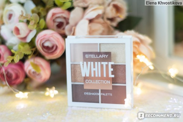 Тени для век STELLARY White Collection