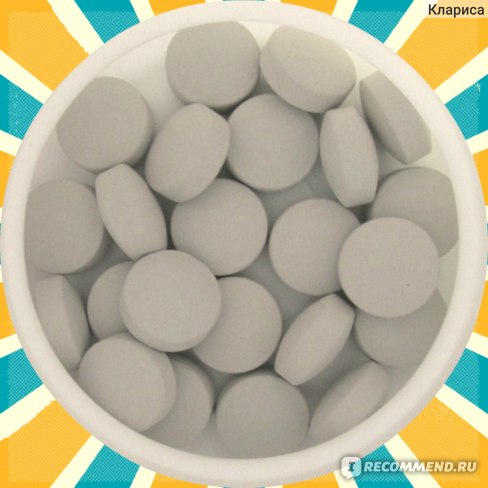 Витамины Unipharm Витрум® Бьюти Люкс фото