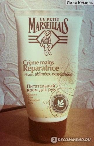 """Крем для рук Le Petit Marseillais Питательный """"Карите, Алое и Пчелиный воск"""" для очень сухой и поврежденной кожи фото"""
