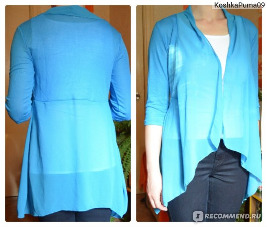 Кардиган AliExpress Lycras suit sun protection clothing transparent Jacket cardigan фото