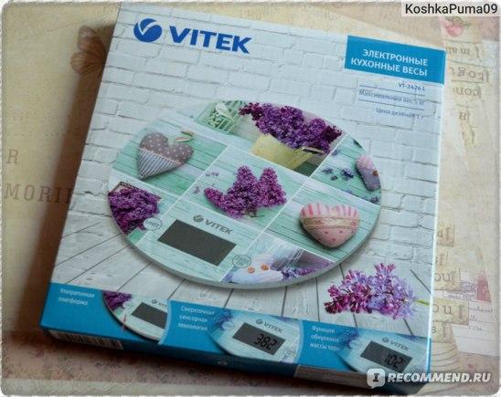 Весы кухонные VITEK VT-2426(L) фото