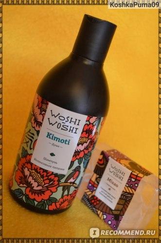 Шампунь Woshi-Woshi Kimoti Интенсивное питание фото