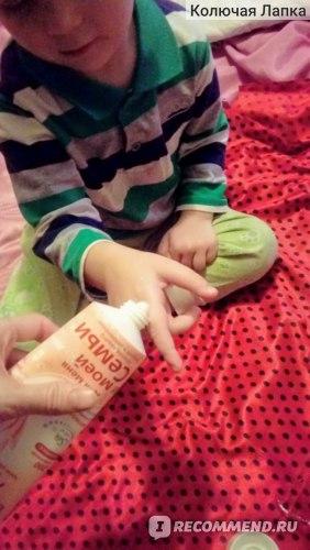 Крем-уход без запаха Бархатные ручки для меня и моей семьи нежная защита питание  и увлажнение аллантоин и масло авокадо фото