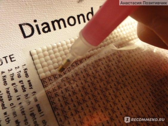 Выкладка алмазиков палочкой