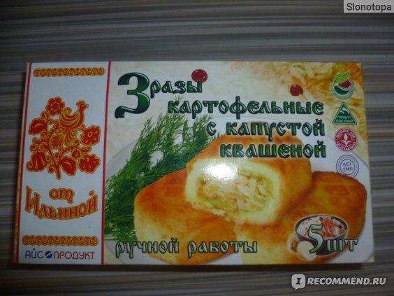 Полуфабрикаты От Ильиной Зразы картофельные с капустой квашеной фото