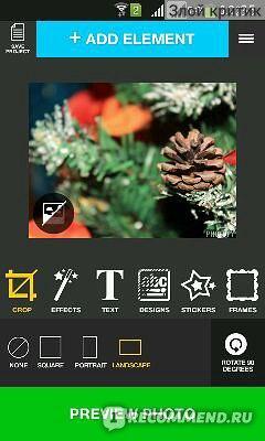 Компьютерная программа Photofy фото
