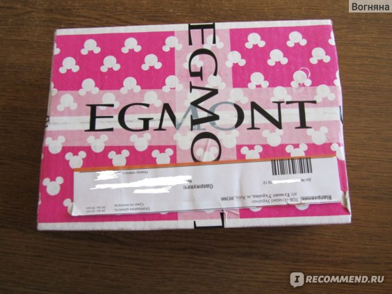 club.egmont.ua фото