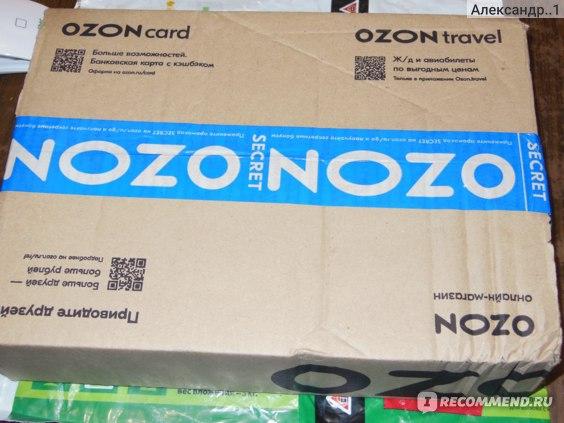 Так выглядит посылка с интернет-магазина OZON.