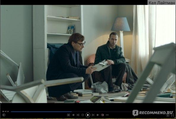 Неадекватные люди 2 (2020, фильм) фото