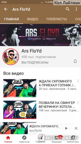 Сайт Ars  Floyd https://www.youtube.com/c/ArsFloYd фото