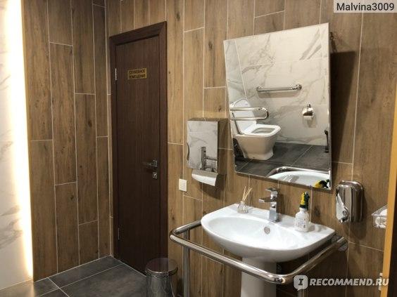 Туалет для инвалидов