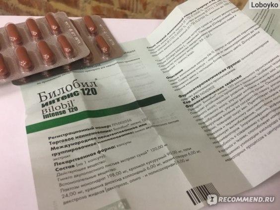 инструкция, таблетки