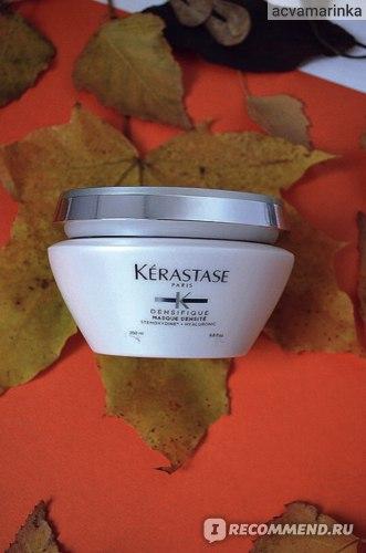 Маска для густоты волос Kerastase Densifique Densite фото