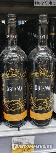 вино Obikwa Shiraz