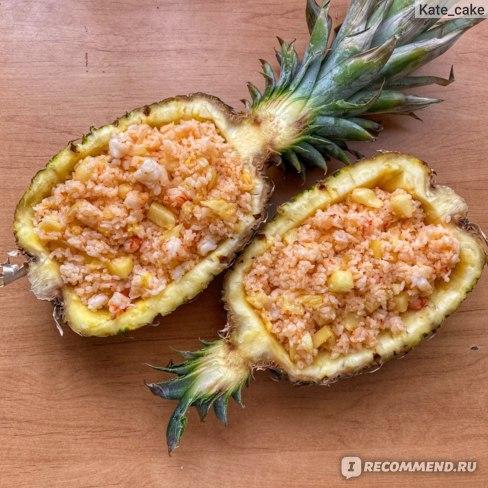 Рис в ананаса по-тайски рецепт