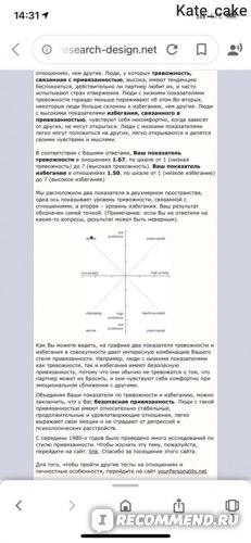 """Вебинар """"Секс"""" Елена Блиновская фото"""