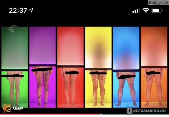Голое притяжение / Naked attraction фото