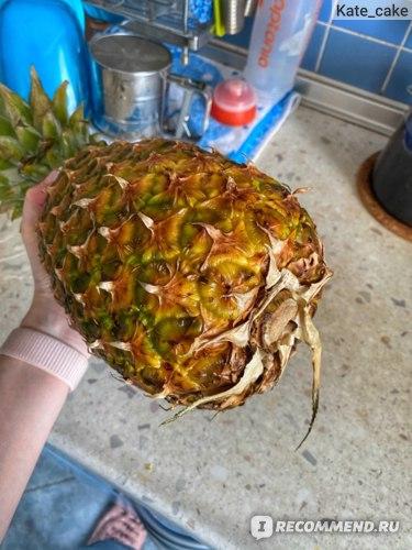 Рис в ананасе рецепт