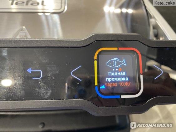 Электрогриль Tefal Optigrill Elite XL GC760D30 фото