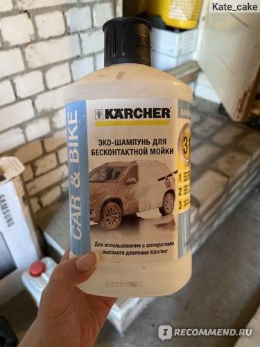 Минимойки  Karcher K 2.14 фото