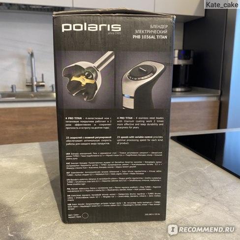 Блендер погружной Polaris PHB 1036AL TITAN фото