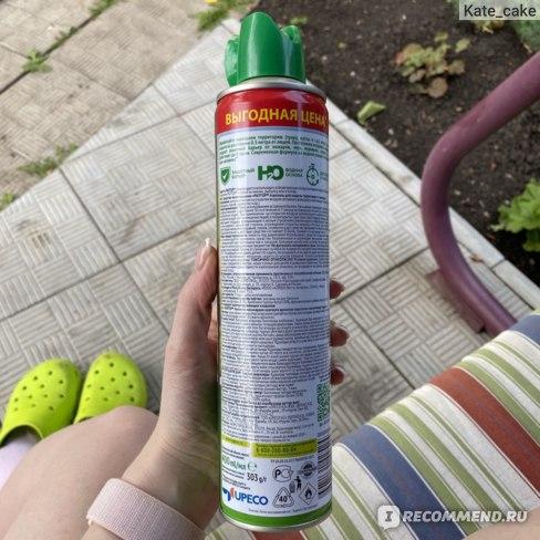 Аэрозоль Раптор Защита территории от комаров  фото
