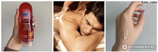 Интимный гель-смазка Durex 2 в 1 массажная с экстрактом иланг иланга sensual фото
