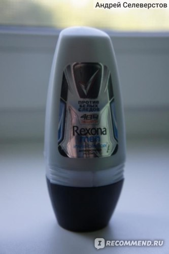 Дезодорант-антиперспирант Rexona Men Invicible Ice (ролик 50 мл) фото