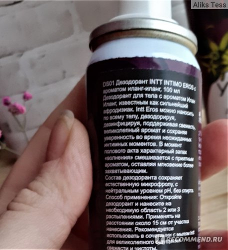 Дезодорант для интимной гигиены INTT Intimo Eros, иланг-иланг, 100 мл
